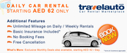 Car Rental Abu Dhabi,  Rent a Car in Abu Dhabi | from 62 AED Only